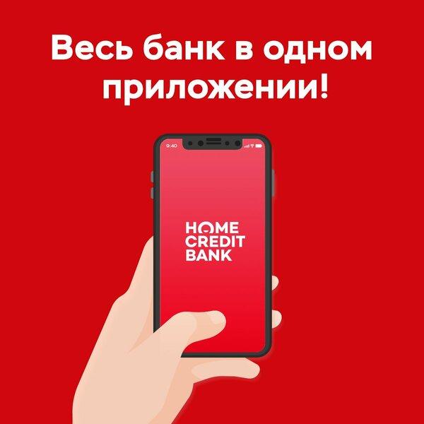 Юридический адрес: 125124, г. Москва, ул.