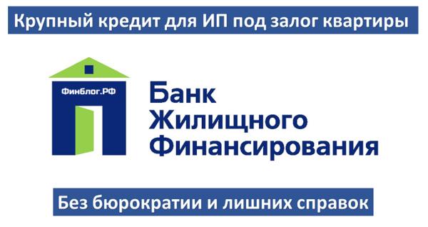 заявки на кредит во все банки онлайн екатеринбург оставить заявку на кредит в почта банке онлайн заявка в перми