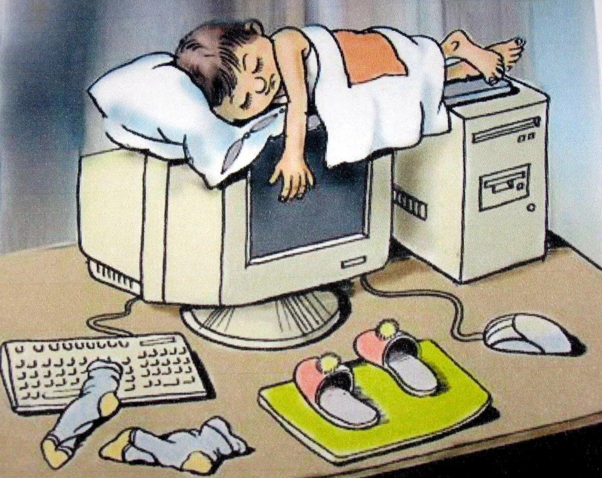Картинки смешные усталость работа