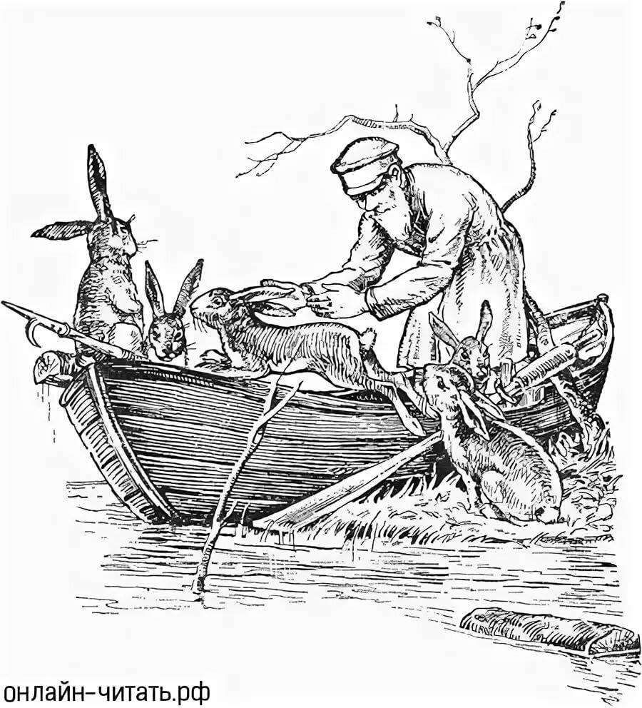 Картинка деде мазай и зайцы