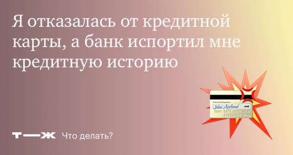 какие банки дают кредит переводом на карту