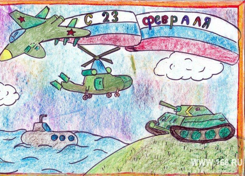 Как нарисовать мальчикам открытку 23 февраля, открытка дню