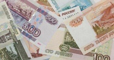займ 50 000 рублей срочно деньги в долг 24 часа в гомеле
