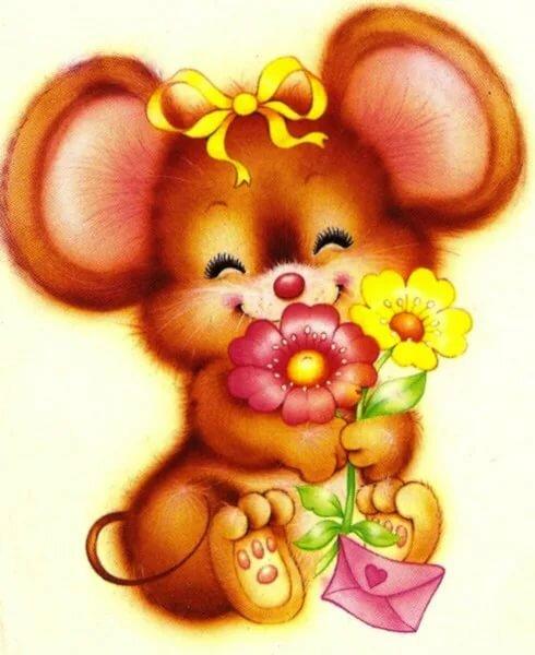 верить фото, картинки и открытки ты моя мышка проводят диагностику волчьей