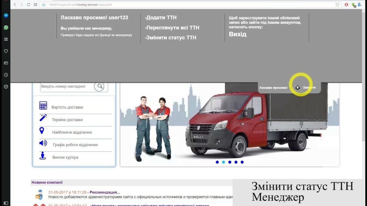 Диплом создание сайта интернет магазина mfa создание сайта