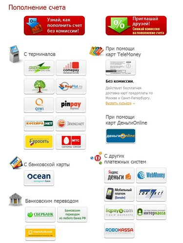 мега кард кредитная онлайн