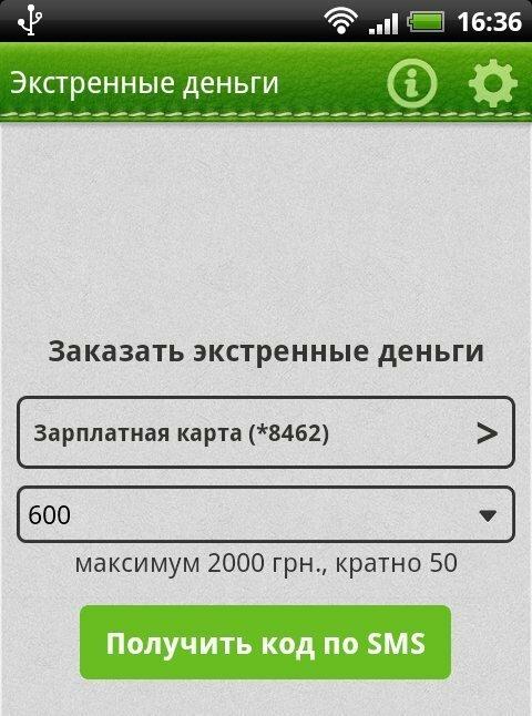кредит 700 тысяч рублей на 5 лет