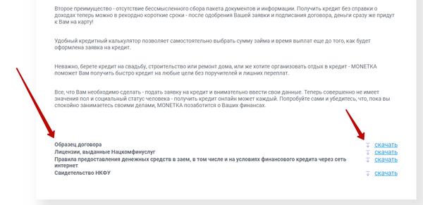 Горно алтайск сбербанк онлайн кредит взять кредит под материнский капитал оренбург
