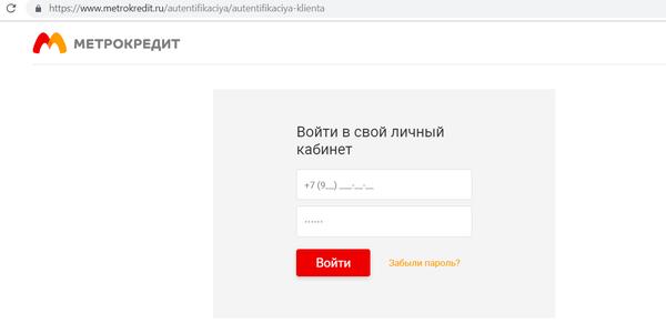 mili займ онлайн заявка займы онлайн первый займ бесплатно