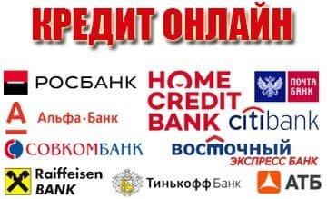Втб ипотечный кредитный калькулятор