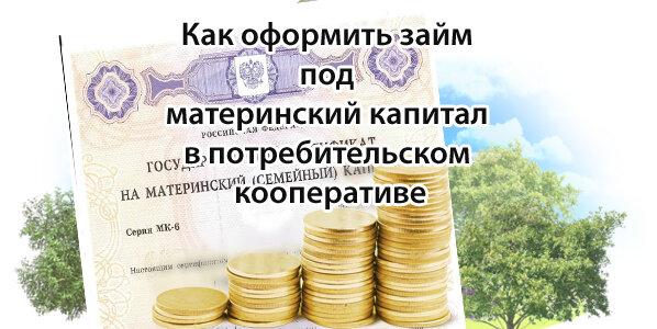 быстрые деньги онлайн 6