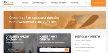 быстрый займ на карту онлайн безотказно без паспорта безработным