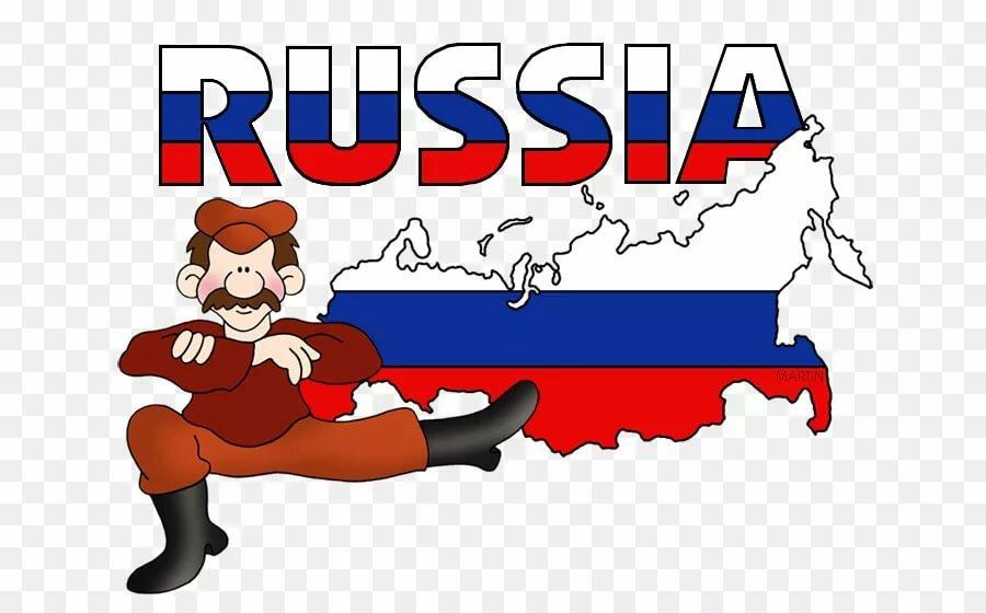 Картинка россия на английскому