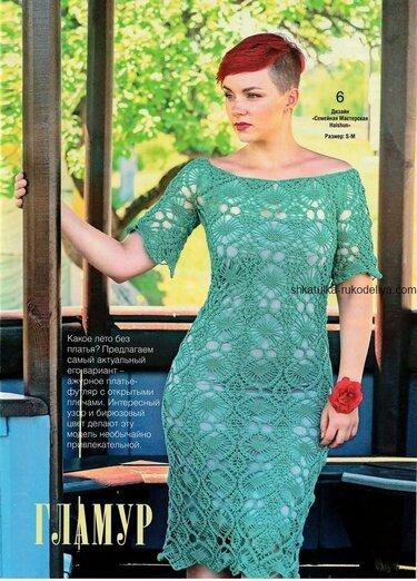 2d03360cfd8 Платье с открытыми плечами. Ажурное платье-футляр интересным узором крючком