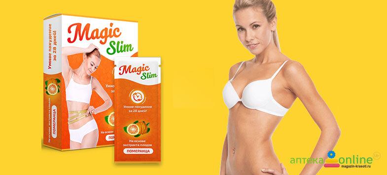 Magic Slim для похудения в Кургане
