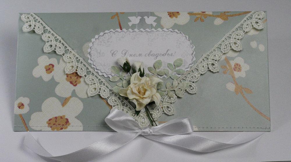 Оригинальная открытка для денег на свадьбу своими руками, днем вмф