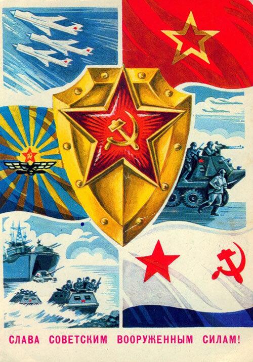 с днем советской армии картинки прикольные успешно справились заданием