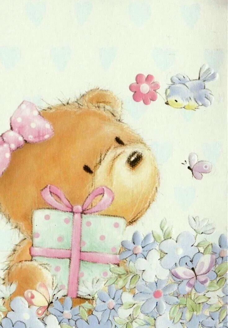 Картинки с днем рождения с мишкой