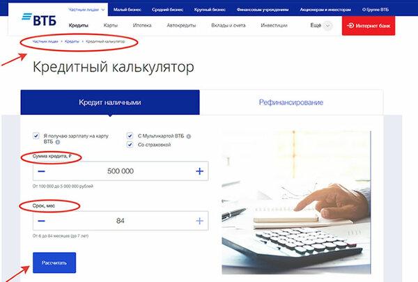 валютный калькулятор онлайн яндекс по курсу армении