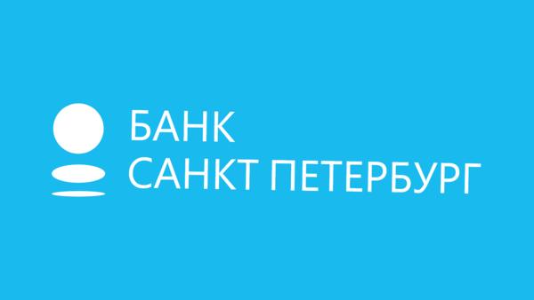 банк санкт-петербург кредиты наличными