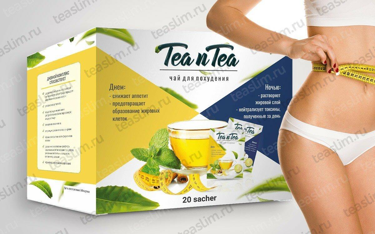 TEA n TEA чай для похудения в Братске
