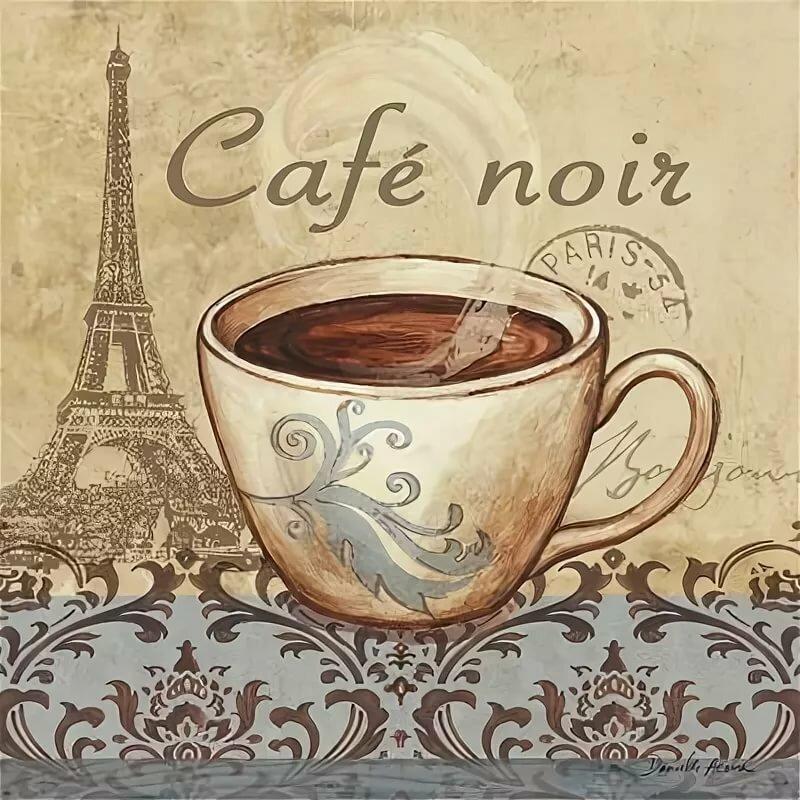 картинки для декупажа кофе в париже как раз