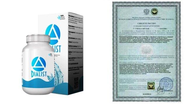 DIALIST натуральное от диабета в Кисловодске