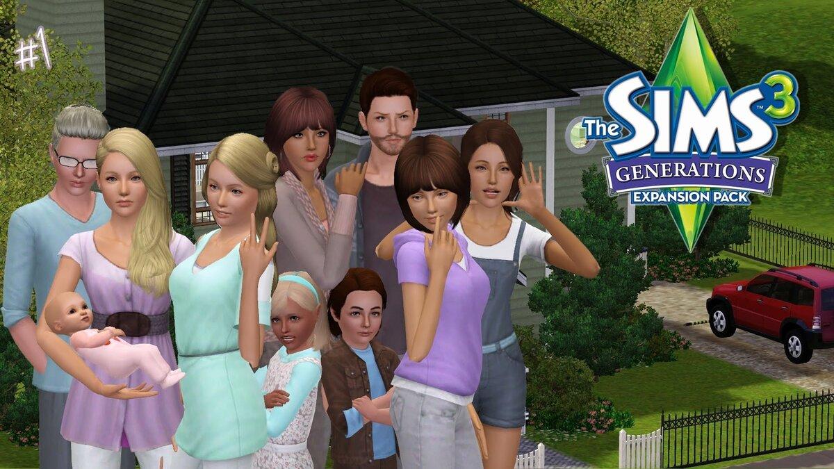 The sim sex
