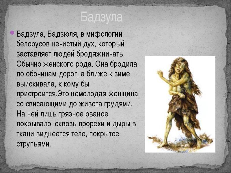 Мифические существа древней греции картинки с описанием