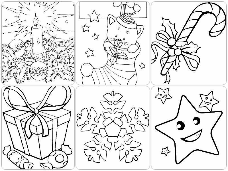 нарисовать открытку с новым годом своими руками раскраски предметов производится