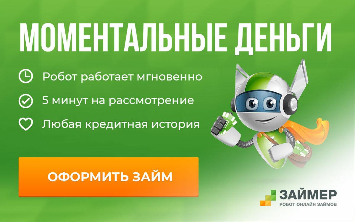 тинькофф банк для пенсионеров кредит оформить