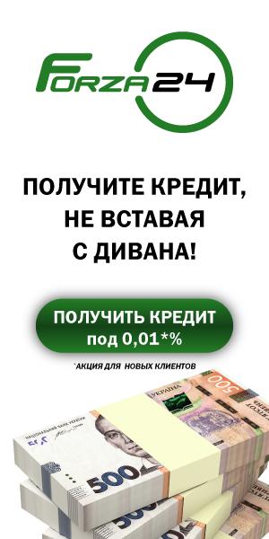 мгновенный онлайн кредит без отказа нокиа банан цена в москве