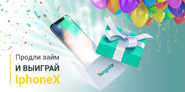 новые онлайн кредиты казахстан