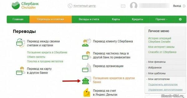Ренесанс кредит банк онлайн банк хоум кредит воронеж онлайн заявка