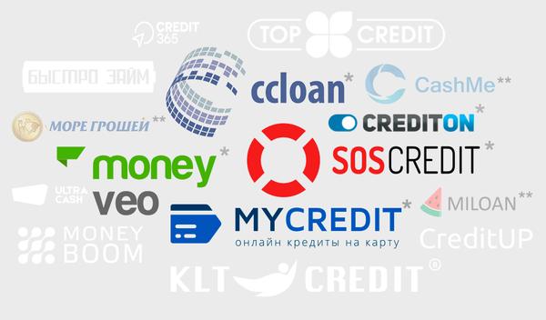 интернет кредит займ