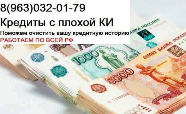 Помогите взять кредит в украине взять машину в кредит москве