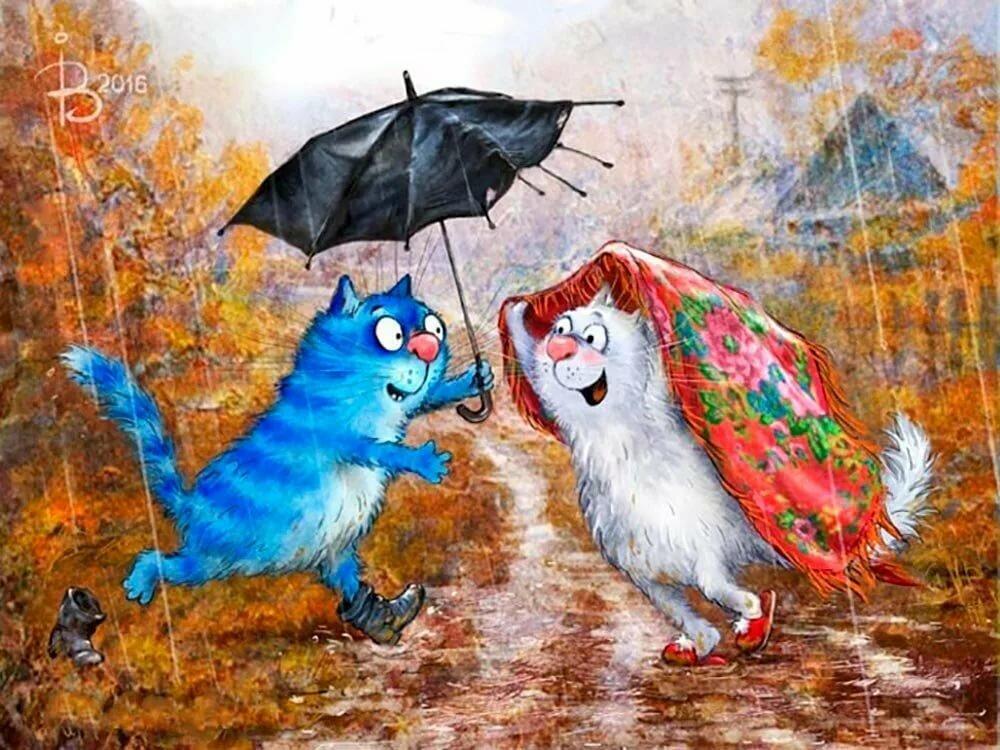 отваренный картинки синий кот осенние смешные этой статье пойдет