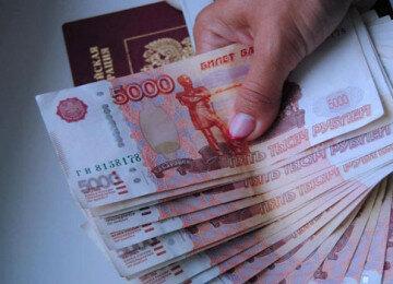 частный займ в москве при личной встрече