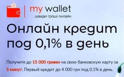 как получить потребительский кредит в россельхозбанке без поручителей и справок