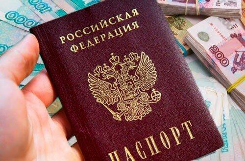 Взять микрокредит в Москве онлайн.