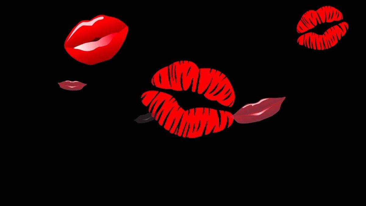 Анимация поцелуев картинки, желаю удачи анимация