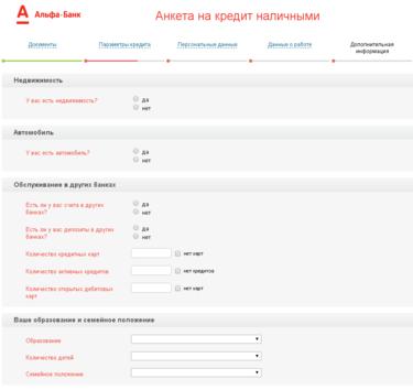 Онлайн заявки на кредит йошкар ола онлайн кредит на телефон в липецке