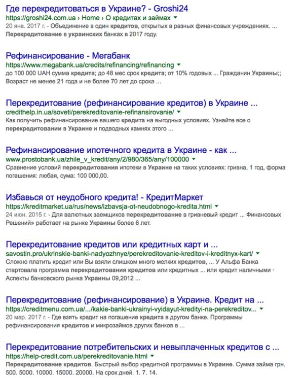 Взять кредит наличными в банке русь онлайн заявки банки москвы кредиты наличными