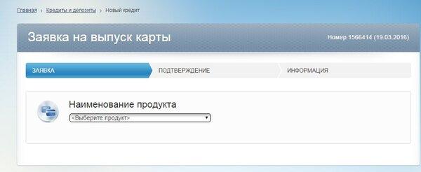 Брянск оформить кредит онлайн инвестировать в ао