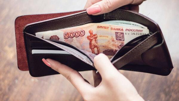 потребительский кредит под низкий процент без залога и поручителей ижевск