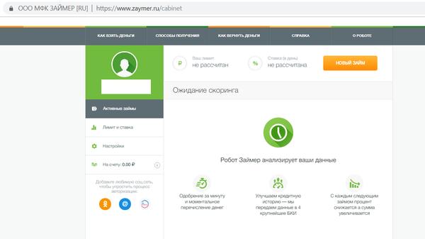 мкк родос взять займ только онлайнденьги фон для телефона рубли