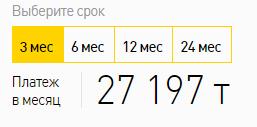 Кредитный калькулятор каспий банк в казахстане