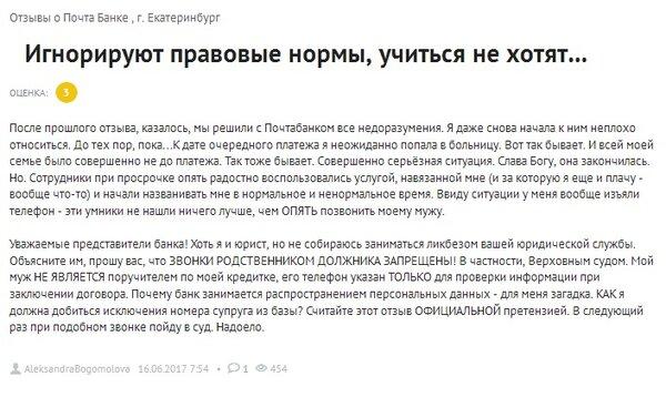 Кредит за 15 минут онлайн заявки россия инвестирует сша
