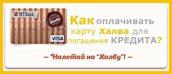 ренессанс кредит банк самара адреса офисов