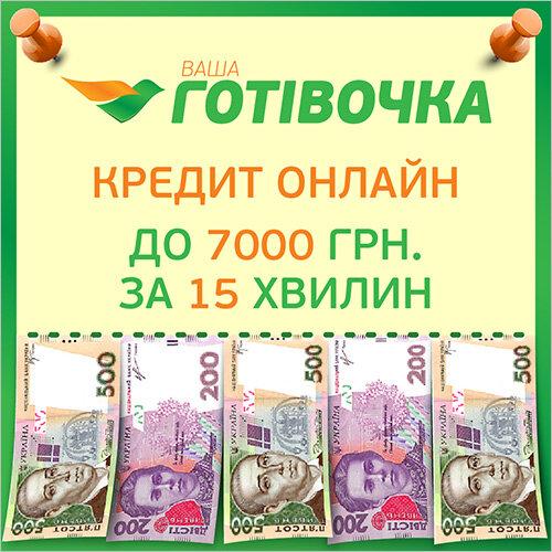 лучшие займы без отказа на карту онлайн заявка на потребительский кредит банки ру
